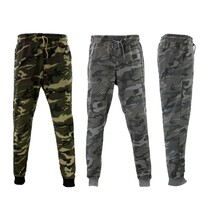 FIL Men's Camouflage Track Pants Camo Jogger Casual Trousers Army Sweat Trackies